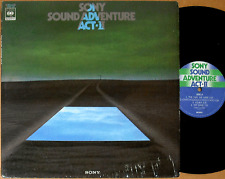 SONY SOUND ADVENTURE ACT-2 matsutake promo LP japan dj jazz funk drum breaks