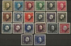 SERBIA AUSTRIAN OCCUPATION SC# 1N1-21 MH/MLH STAMPS