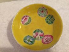 ANTIQUE CHINESE YELLOW GROUND SAUCER