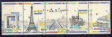STAMP / TIMBRE FRANCE NEUF N° 2583A PANORAMA DE PARIS