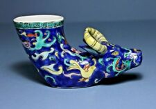 More details for rare chinese porcelain rhyton libation cup, horned cow.   9.cm tall