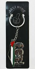 Palestinian Keychain - W/ Palestine Flag Map and Hanthala Figure - Model # 1