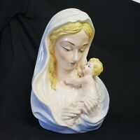 Vintage Relpo Madonna and Child Virgin Mary Baby Jesus Planter Japan 6139