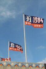 Detroit Tigers 1968 & 1984 Championship Flags - Comerica Park- Postcard