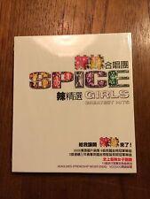 Spice Girls Greatest Hits 2007 Version Taiwan OBI CD sealed
