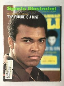 "Sports Illustrated July 26, 1971 Muhammad Ali ""The Future is a Mist "" VINTAGE"