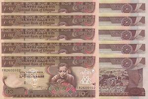 LOT, Ethiopia 10 Birr (2008) p48e x 5 PCS UNC