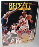 NBA Beckett October 1994 Issue #51 Hakeem Olajuwan Houston Rockets Basketball