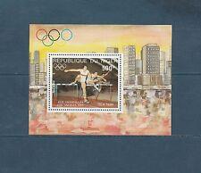 Niger  bloc jeux olympiques de Los Angeles   1984  num:  42  **