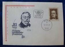 FDC - MEDICINA - F. RITTER V. HEBR - DERMATOLOGO - AUSTRIA 1974