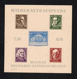 Germany 1946 Allied Occupation National Theatre Mini Sheet SG MSRF12 Mint Hinged