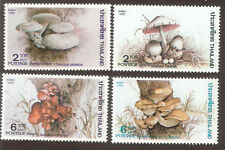 1986 THAILAND MUSHROOM FUNGI STAMP SET SCOTT#1161-1164 VF MNH FRESH