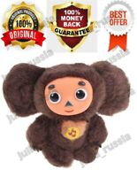 Soviet Brand Talking Cheburashka 17 cm 1 Song 9 Phrases Russian cartoon toy Gena