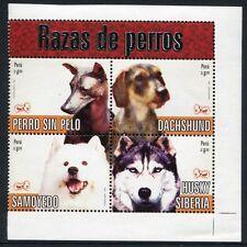 Peru 2007 Hunde Dogs Haustiere 2161-64 Postfrisch MNH