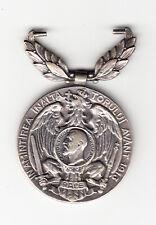 Romanian Commemorative Medal of the Second Balkan War - Avantul Tarii Medal