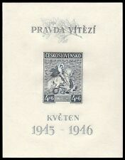 ✔️ CZECHOSLOVAKIA 1946 - VICTORY GEORGE AND DRAGON  - MI. BL. 8 ** MNH [CSB008]