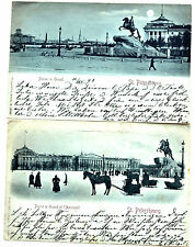 2 pk of ST. PETERSBOURG 1898 Russia ex URSS Санкт-Петербург Sankt-Peterburg