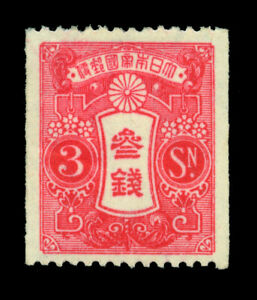 JAPAN 1938 TAZAWA Rotary Print (New Die ) COIL STAMP 3sen red Sk# 179 mint MH VF