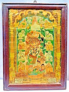 VINTAGE LITHOGRAPH RAVI VARMA PRINT BHIDBHANJAN HANUMAN RELIGIOUS COLLECTIBLES