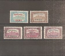 TIMBRE HONGRIE HUNGARY MAGYAR 1918/1920 PA N°1/5 OBLITERE USED