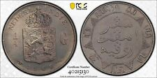 Netherlands East Indies 1/4 gulden 1909 toned uncirculated PCGS cleaned