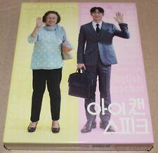 I CAN SPEAK / Na Mun Hee / Lee Je Hoon / FULLSLIP BLU-RAY KOREA LIMITED ED