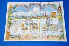 850th Anniversary Moscow Minisheet of 10 Sc 6385, Mi 576-585, Russia
