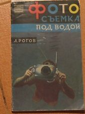 Book Photo Survey Under Diver Diving Aqualung Water Russian Camera Lens Advice