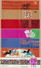 China 1985-1991year OX to Ram New Year Zodiac booklets(7 booklets)