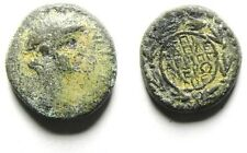 Zurqieh -as1139- Judaea . Caesarea Panias , Nero Ae 14