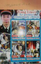 manueduc  BLOQUE 4 Sellos Yang Liwei  República del TCHAD  2003 Cosmonauta Chino