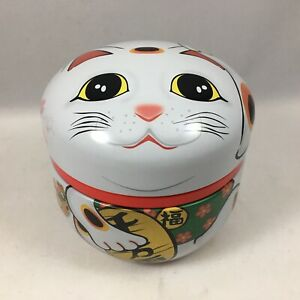 Japanese 100g Tin Tea Canister White Rich & Health Maneki Neko Cat Made in Japan