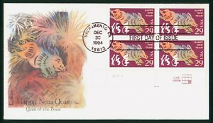 Mayfairstamps US FDC 1994 Happy New Year Boar Block First Day Cover wwp_63355