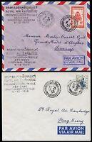 Kambodscha Khmere 1956 Erstflugbriefe Phnom Penh > Siemreap & Stung-Treng 13