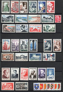 FRANCE ANNEE COMPLETE 1954 - 40T  NEUF ** MNH  LUXE