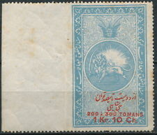 PERSIA , OLD IMPERFORATED TO THE LEFT CORNER UM/NH REVENUE, SEE.. #E856