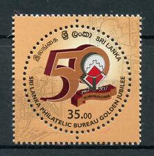 Sri Lanka 2017 MNH Philatelic Bureau Golden Jubilee 1v Set Philately Stamps
