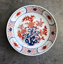 A Vintage Japanese Imari Decorated Cabinet Dish