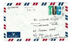1968 BRITISH FORCES BRUNEI AIR MAIL COVER TO 68 GURKHA INDEP FL SQD MALAYSIA 62*