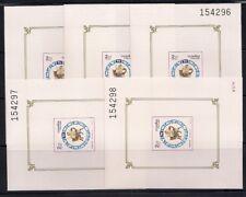 Thailand 1994 Sc #1566 Impf. 5 s/s Mnh (40852)