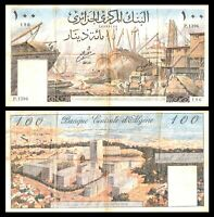 ALGERIA 100 DINARS 1964. VF CONDITION. P 125. @ LARGE SIZE