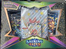 ✅🔥Pokemon TCG Shining Fates Shiny Eldegoss V Box New Sealed