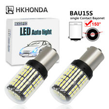 2X super bright 1156 BAU15S PY21W 3014 144SMD led Car turn signal lamp White