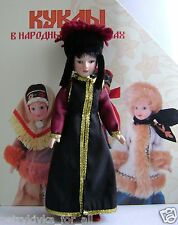 Porcelain doll handmade in Russian national costume- KALMIKIA  № 7