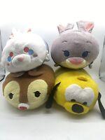 4 XL Disney Pixar Tsum Tsum Posh Paws Large Soft Plush Toy XL Bundle Dog Bunny
