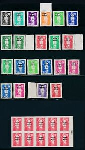 St. Pierre & Miquelon MARIANNE OVERPRINTS (1990-96) MNH BOOKLET OF 10 +21 STAMPS