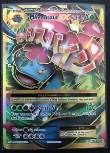 M Venusaur EX 100/108 Ultra Rare Full Art XY Evolutions (Lightly Played)