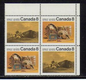1972 Canada SC# 563b UR Indians of the Plains Short 'n' Blank PB M-NH # 2350