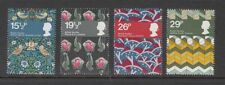 MINT 1982 BRITISH TEXTILES COMPLETE SET OF 4 MUH STAMPS