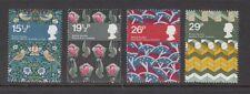 MINT 1982 GB BRITISH TEXTILES COMPLETE SET OF 4 MUH STAMPS